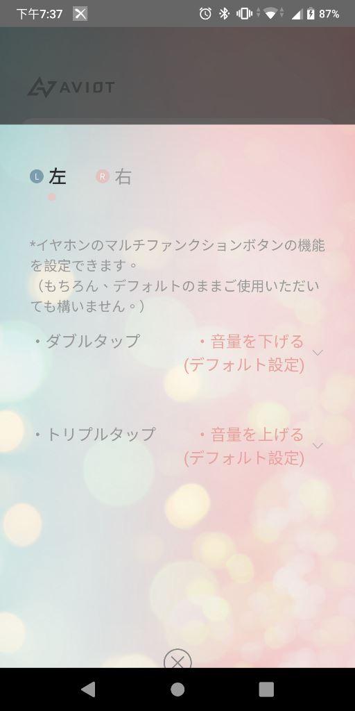 AVIOT TE-D01i真無線藍牙耳機-美型花漾單品,好感度up! - 40