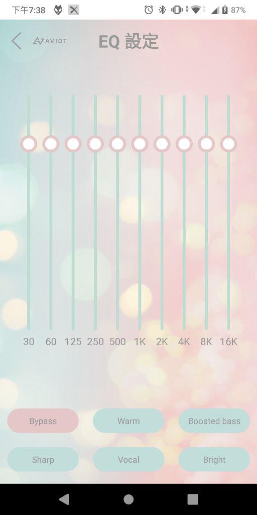 AVIOT TE-D01i真無線藍牙耳機-美型花漾單品,好感度up! - 43