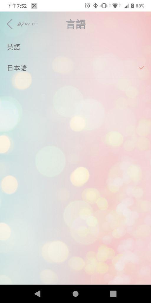 AVIOT TE-D01i真無線藍牙耳機-美型花漾單品,好感度up! - 45