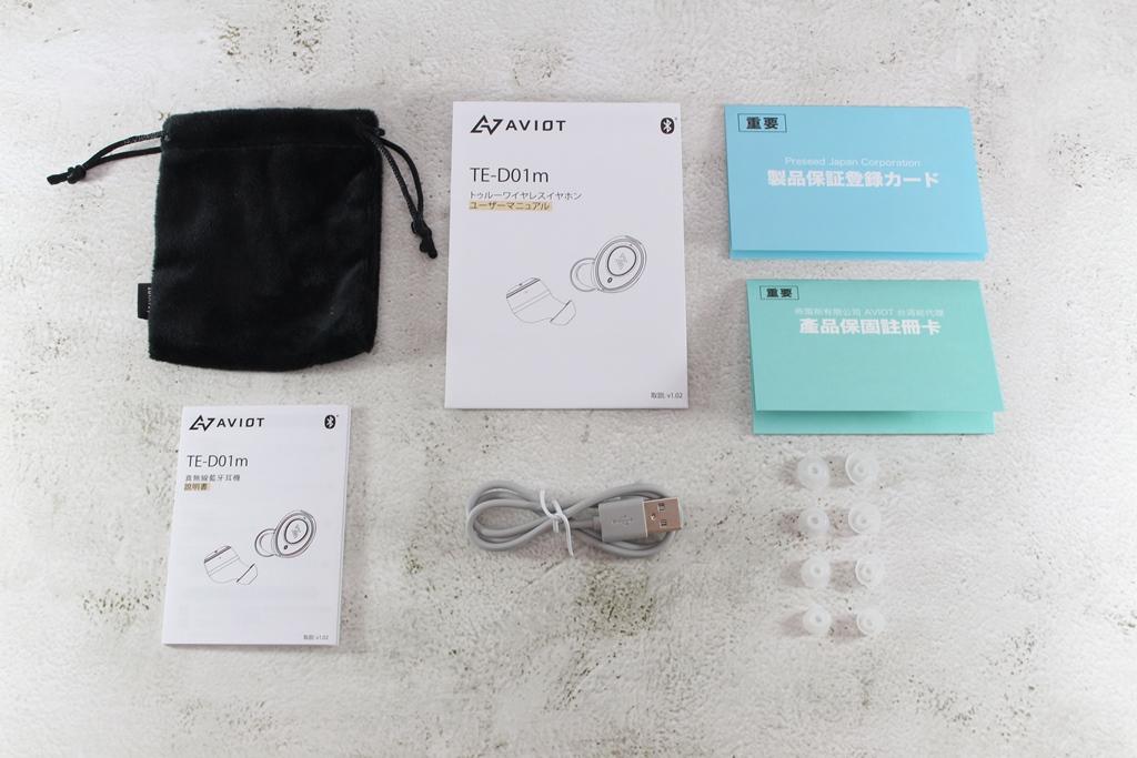 AVIOT TE-D01m主動降噪真無線藍牙耳機-美型輕便好配戴,Mild ...3106