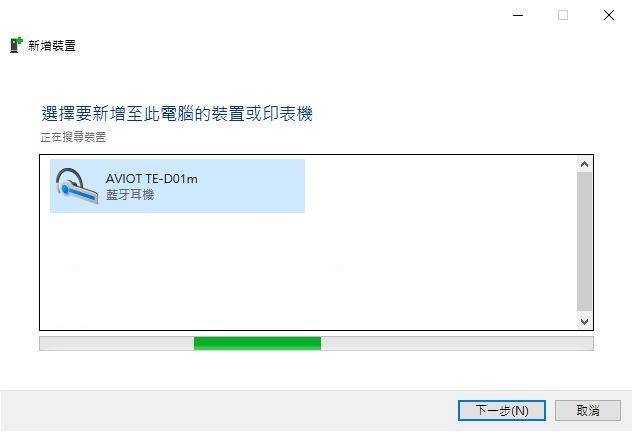 AVIOT TE-D01m主動降噪真無線藍牙耳機-美型輕便好配戴,Mild ...8445