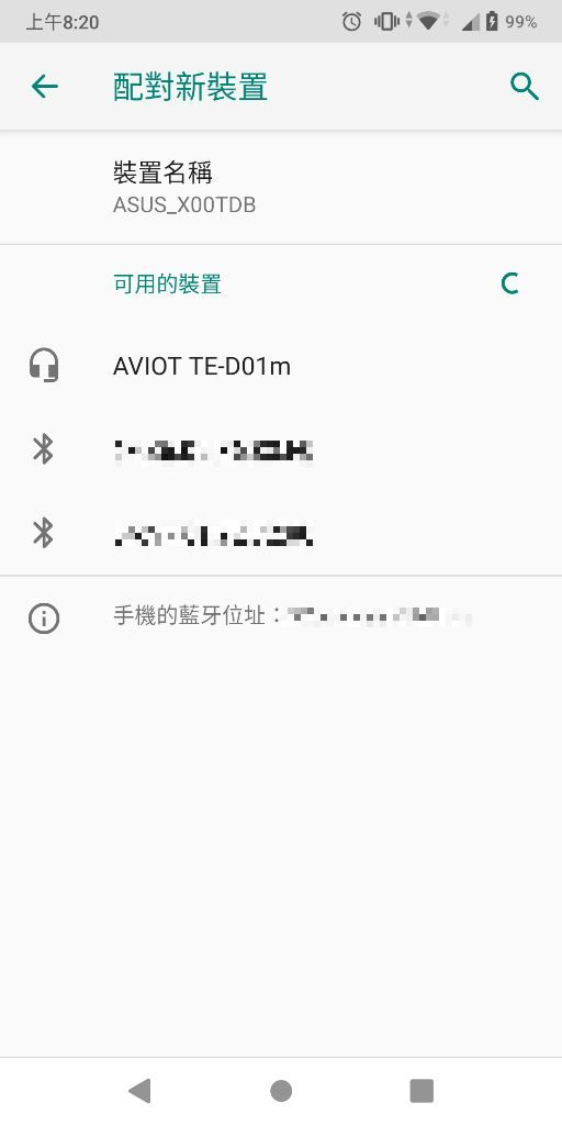 AVIOT TE-D01m主動降噪真無線藍牙耳機-美型輕便好配戴,Mild ...9594