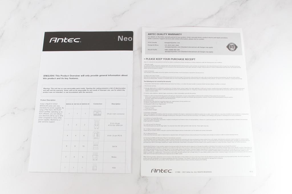 安鈦克Antec NE750G M 80PLUS金牌全模組化電源供應器-全日系電容、LLC架構與DC to DC設計,還有10年保固做後盾