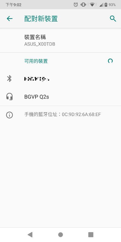 Screenshot_20210417-210201.jpg