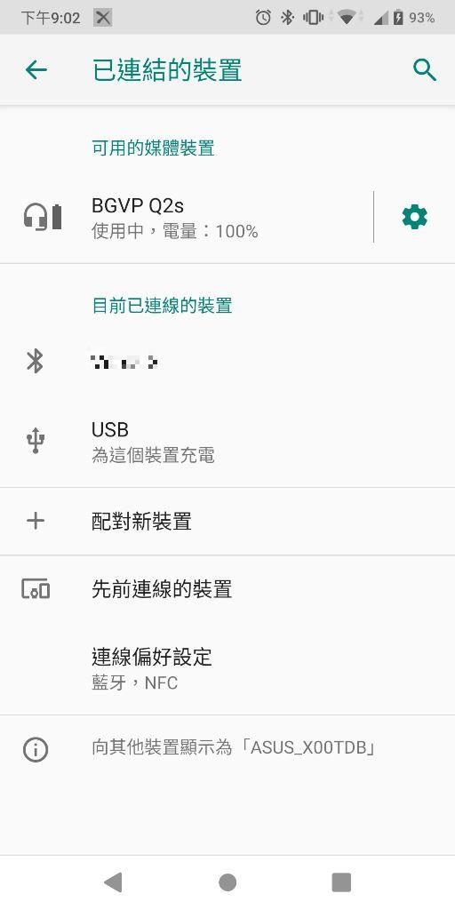 Screenshot_20210417-210218.jpg