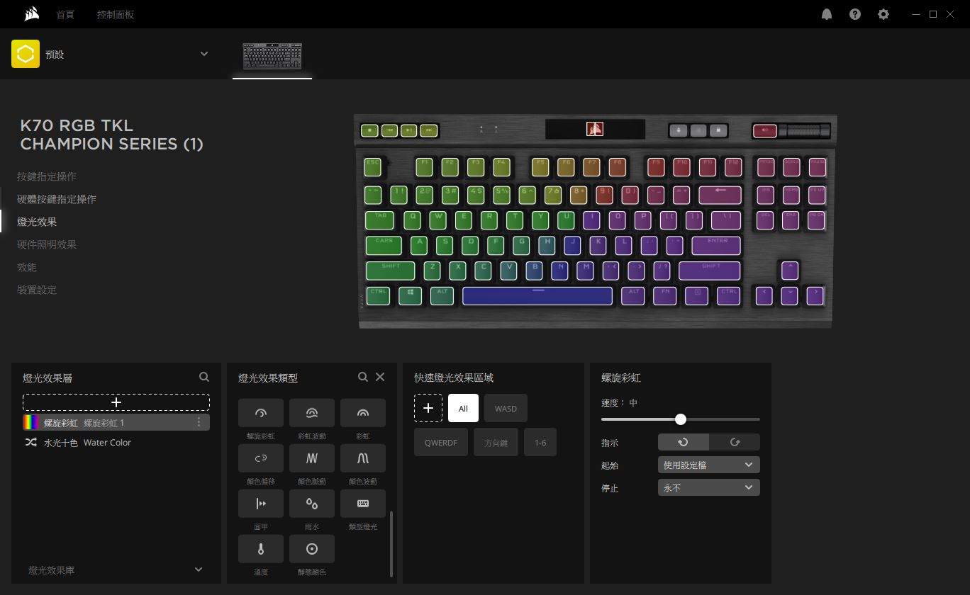 海盜船CORSAIR K70 RGB TKL電競鍵盤-80%配置短小精幹,視覺燈效與功能一把罩