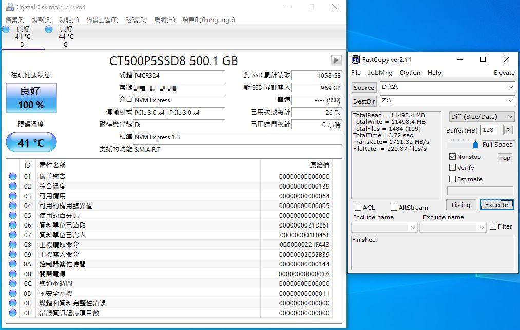 Copy_S_R.JPG