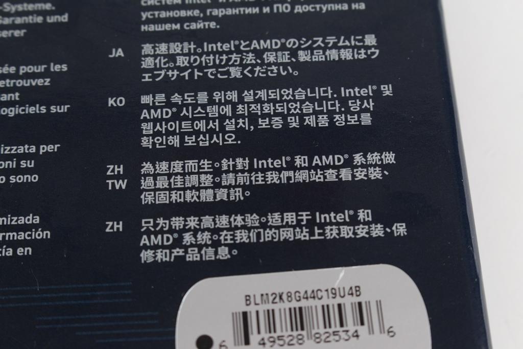 Crucial Ballistix MAX DDR4-4400電競記憶體-輕鬆獲得高頻率效能...7034