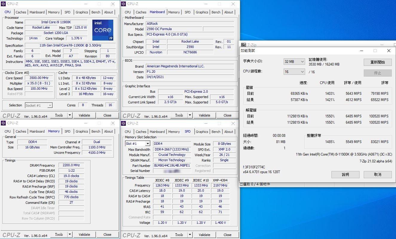 Crucial Ballistix MAX DDR4-4400電競記憶體-輕鬆獲得高頻率效能...7838