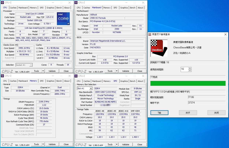 Crucial Ballistix MAX DDR4-4400電競記憶體-輕鬆獲得高頻率效能...6530