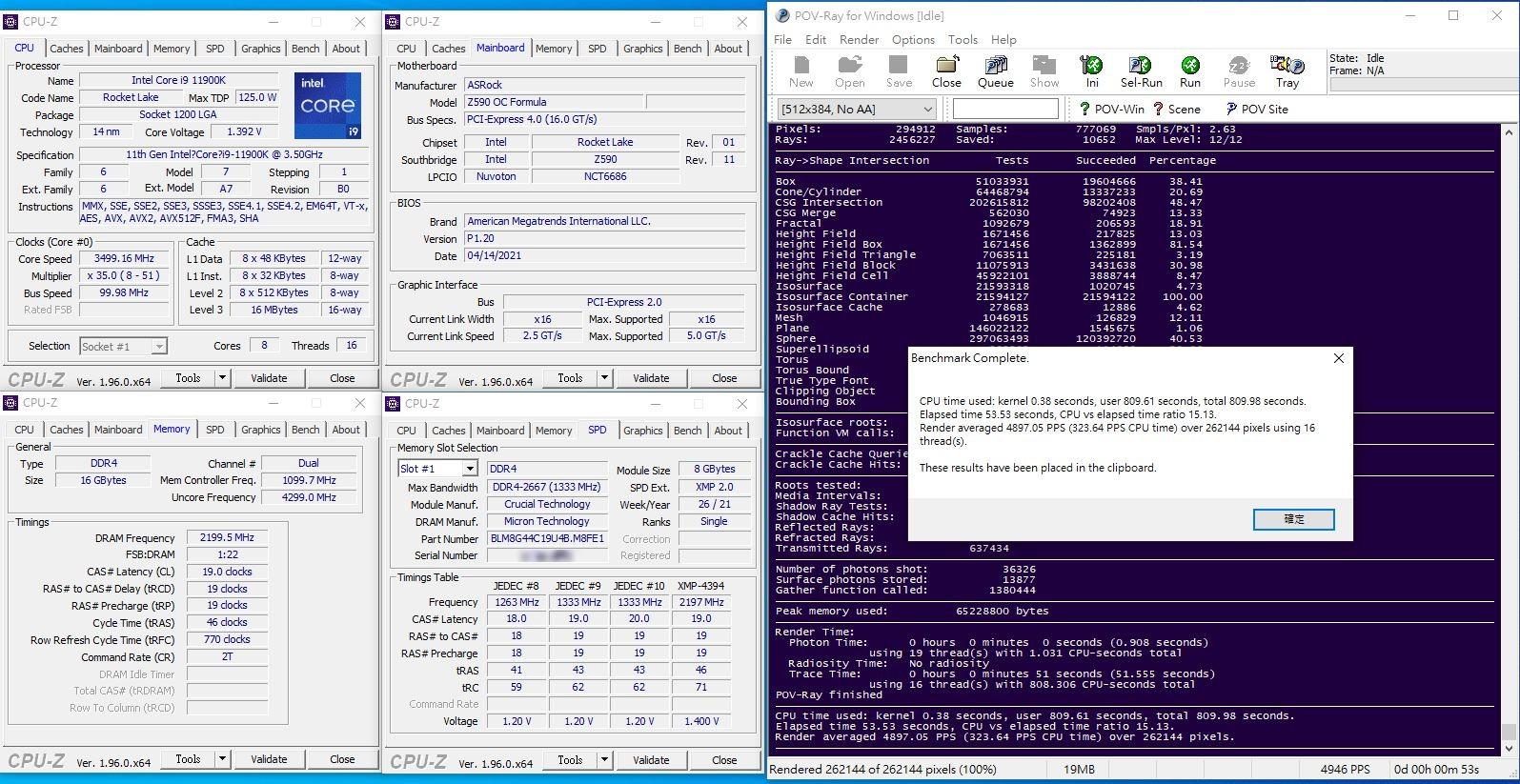 Crucial Ballistix MAX DDR4-4400電競記憶體-輕鬆獲得高頻率效能...3754