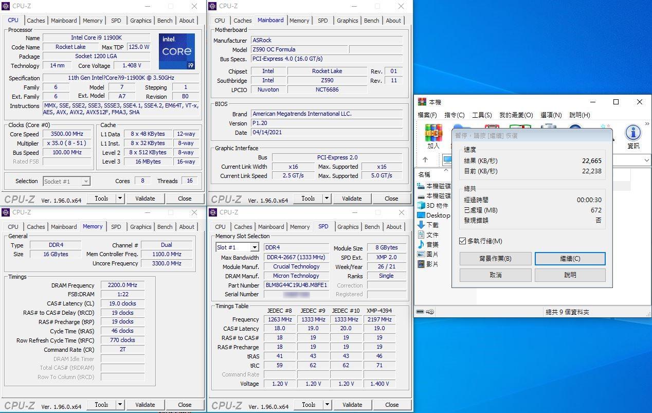 Crucial Ballistix MAX DDR4-4400電競記憶體-輕鬆獲得高頻率效能...7918