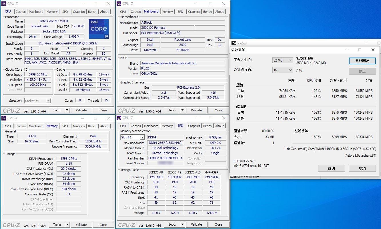 Crucial Ballistix MAX DDR4-4400電競記憶體-輕鬆獲得高頻率效能...9020
