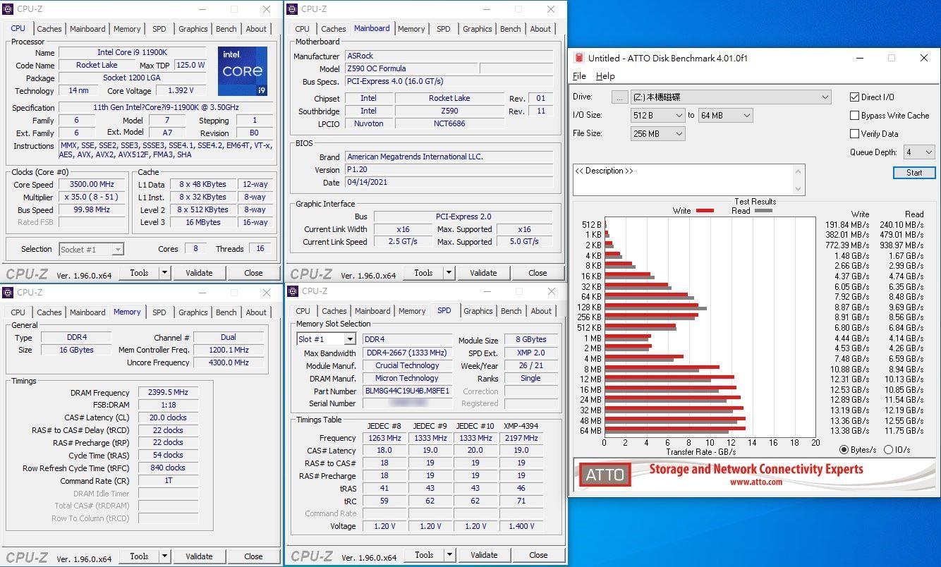 Crucial Ballistix MAX DDR4-4400電競記憶體-輕鬆獲得高頻率效能...5292