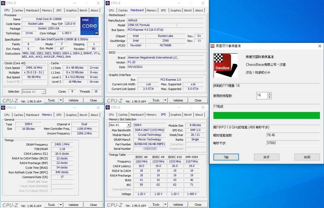 Crucial Ballistix MAX DDR4-4400電競記憶體-輕鬆獲得高頻率效能...2851