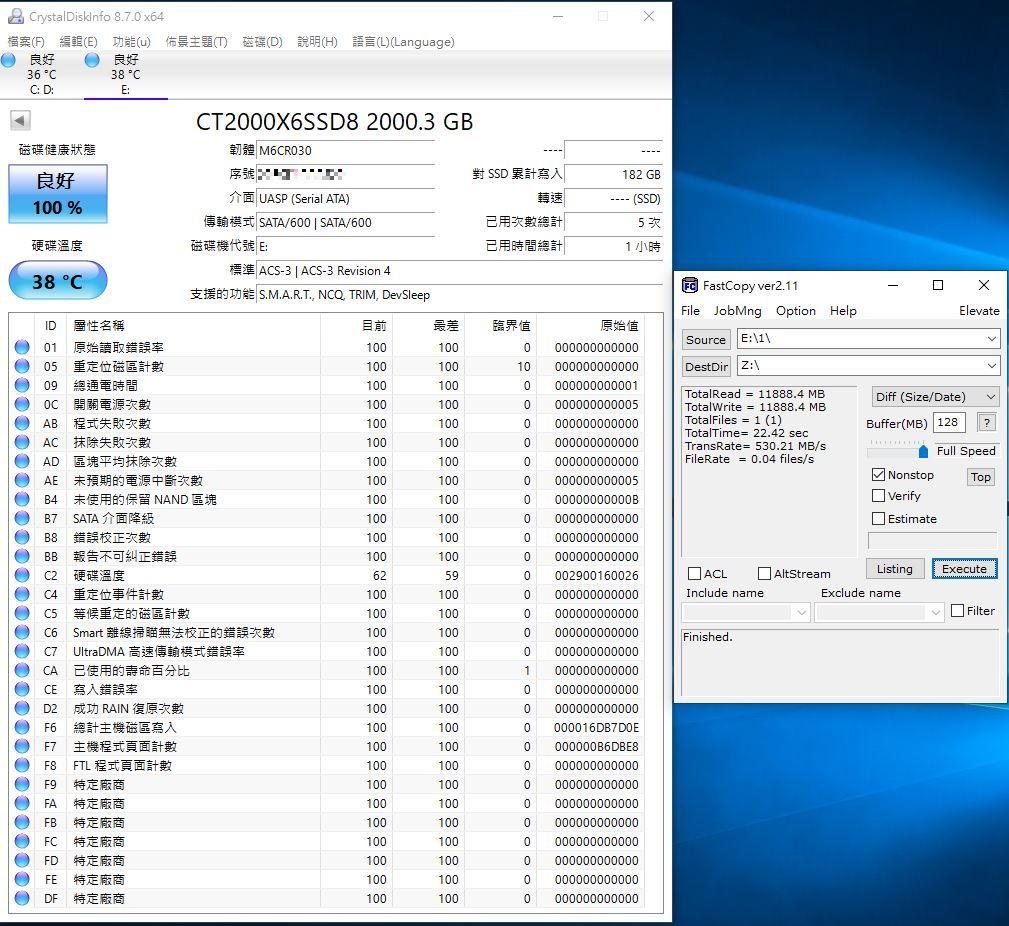 Crucial X6 Portable SSD外接式固態硬碟-輕巧體積小,超大容量2...4321