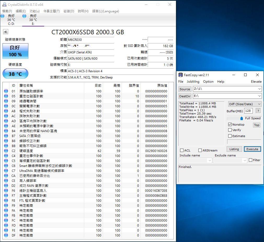 Crucial X6 Portable SSD外接式固態硬碟-輕巧體積小,超大容量2...2528