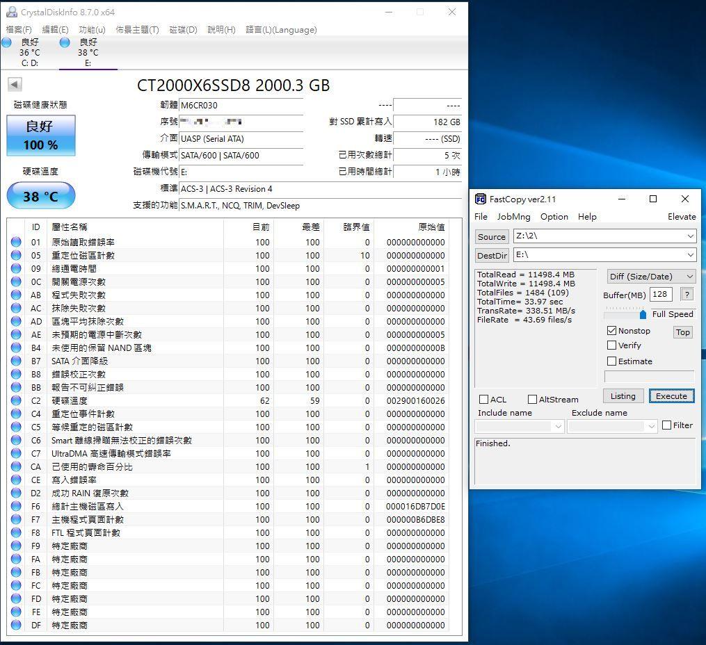 Crucial X6 Portable SSD外接式固態硬碟-輕巧體積小,超大容量2...754