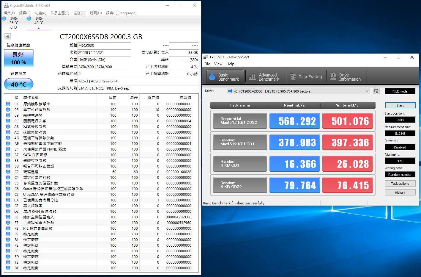 Crucial X6 Portable SSD外接式固態硬碟-輕巧體積小,超大容量2...6294