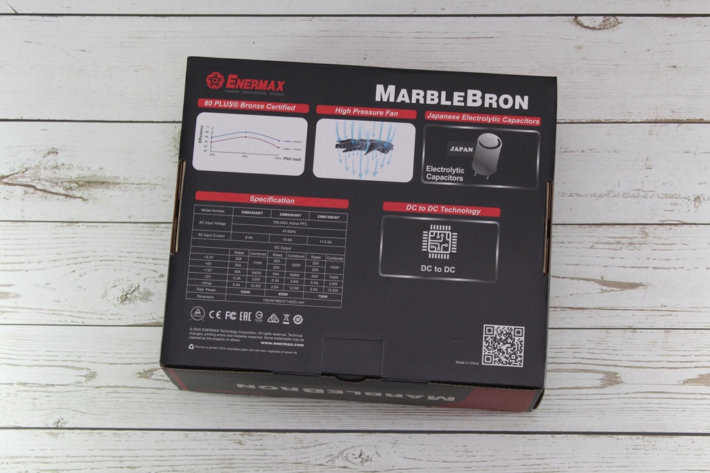 安耐美ENERMAX MARBLEBRON銅競魔 半模組電源供應器