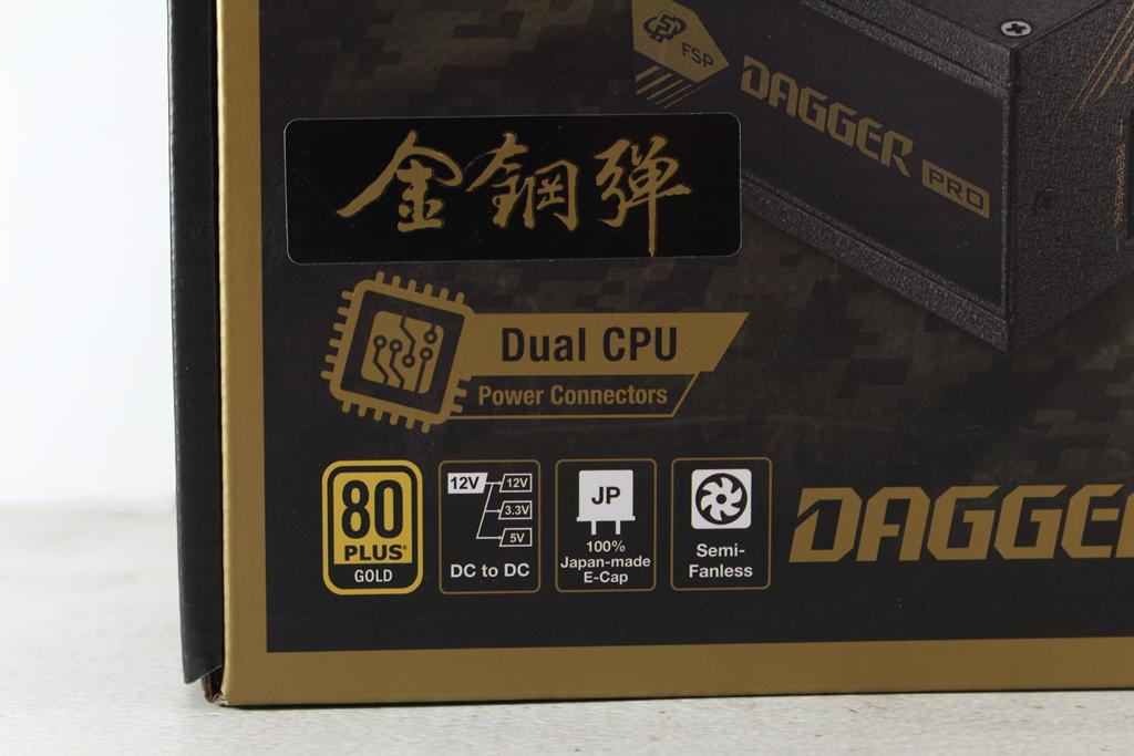 全漢FSP DAGGER PRO金鋼彈650W 80PLUS金牌全模組化SFX電源供應器...2391