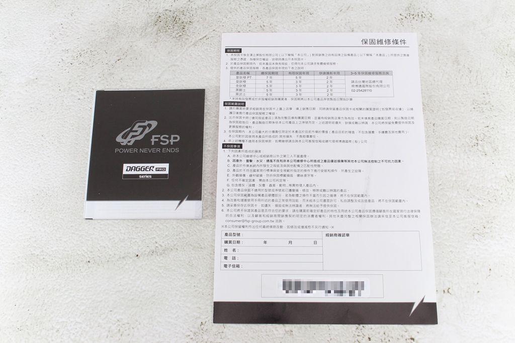 全漢FSP DAGGER PRO金鋼彈650W 80PLUS金牌全模組化SFX電源供應器...3790