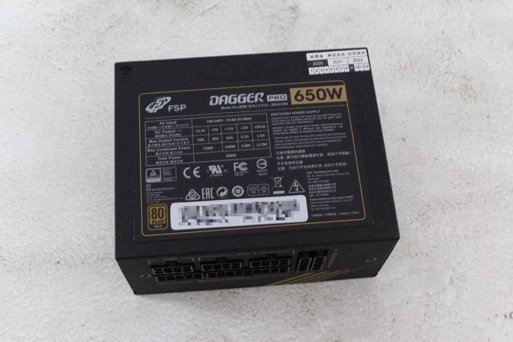全漢FSP DAGGER PRO金鋼彈650W 80PLUS金牌全模組化SFX電源供應器...9853
