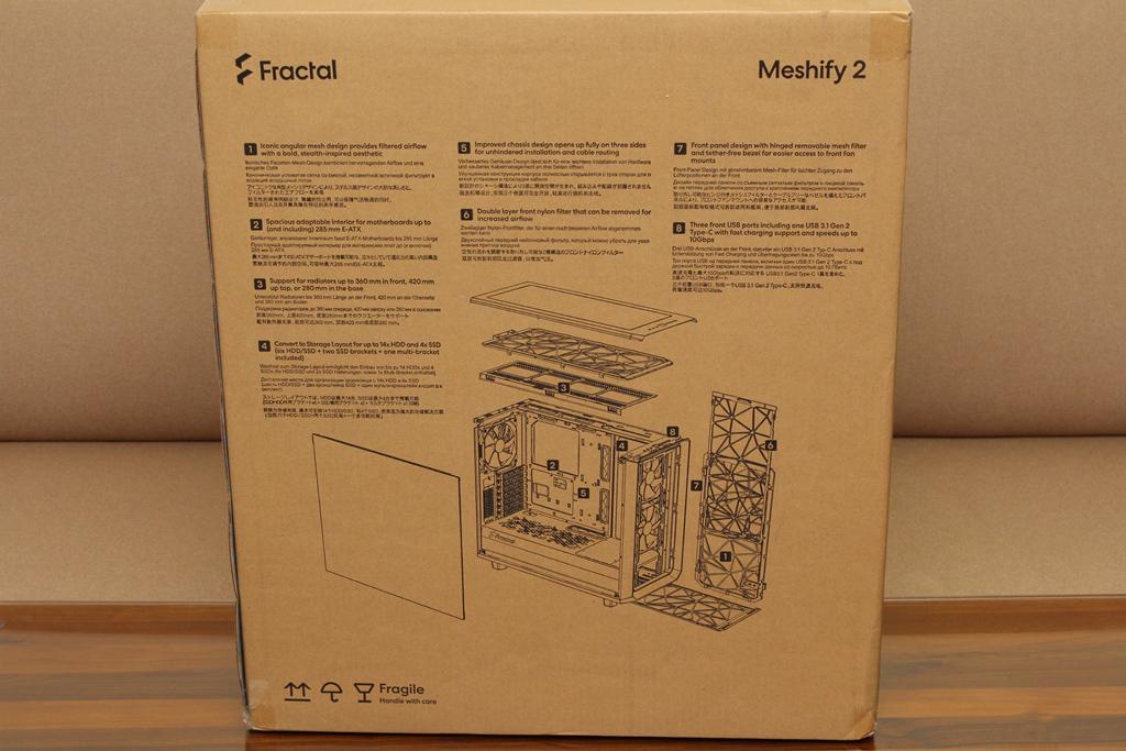 Fractal Design Meshify 2 TG鋼化玻璃透測機殼-幾何立體面板搭配...7419