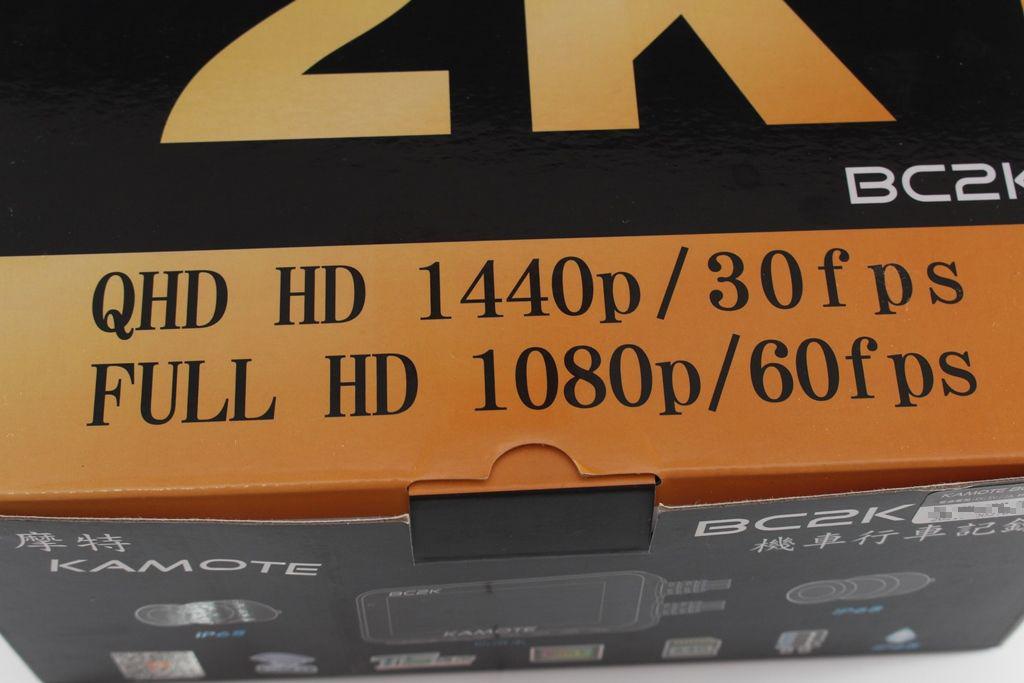 卡摩特Kamote BC2K 雙2K解析度機車行車紀錄器-高清高解析,...7045