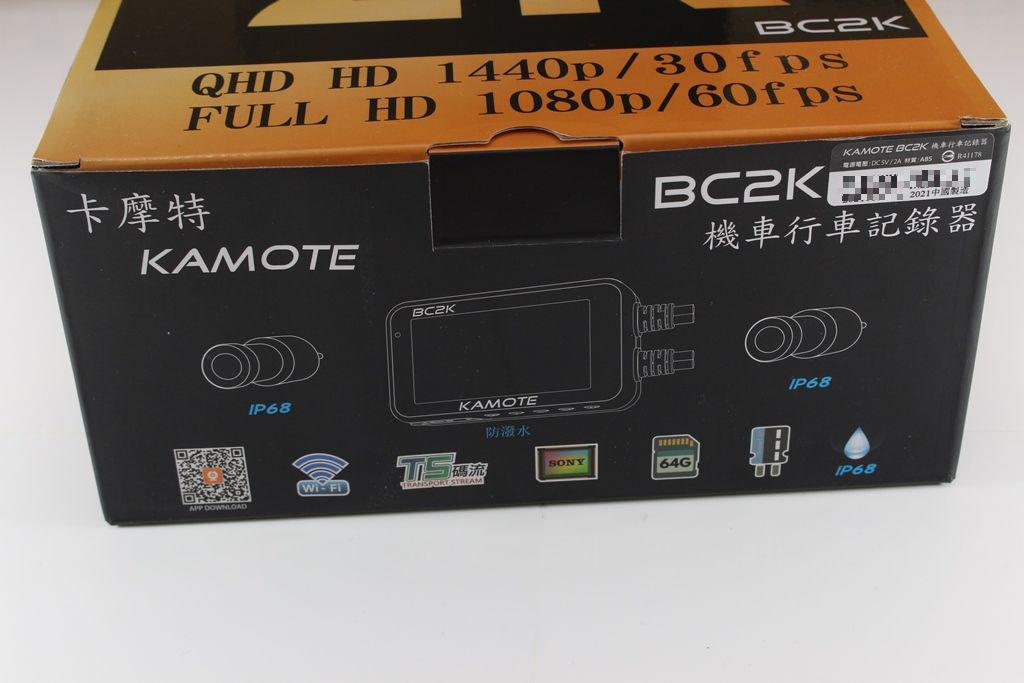 卡摩特Kamote BC2K 雙2K解析度機車行車紀錄器-高清高解析,...7198