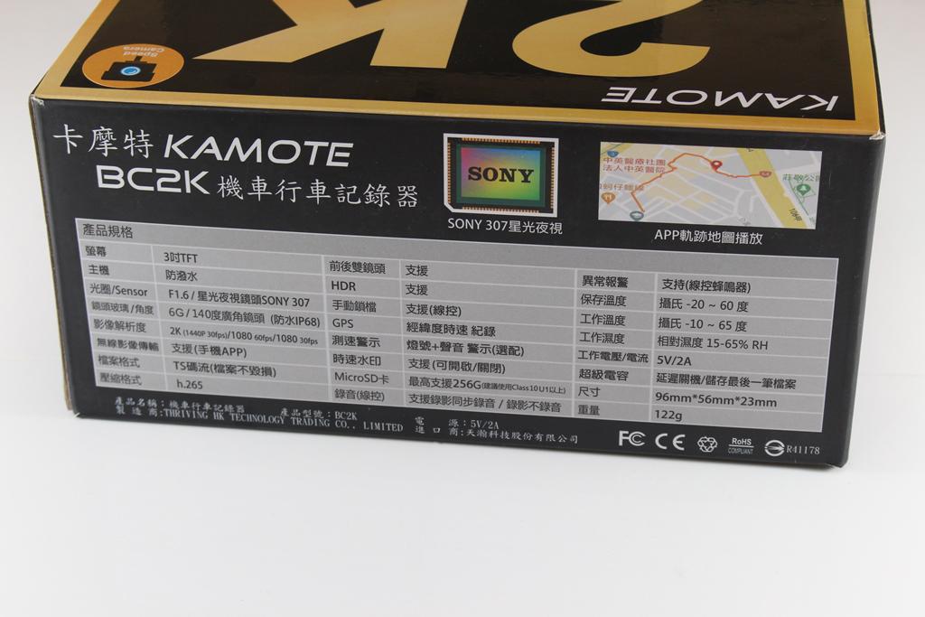 卡摩特Kamote BC2K 雙2K解析度機車行車紀錄器-高清高解析,...8885