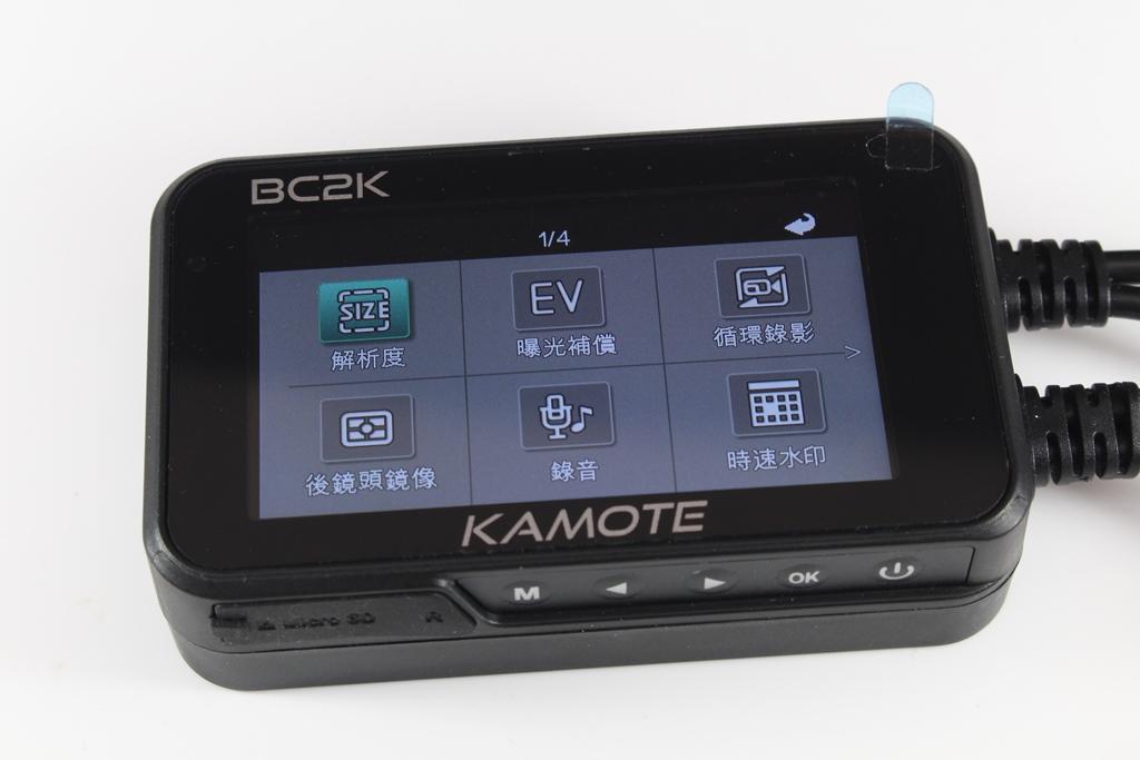 卡摩特Kamote BC2K 雙2K解析度機車行車紀錄器-高清高解析,...6326