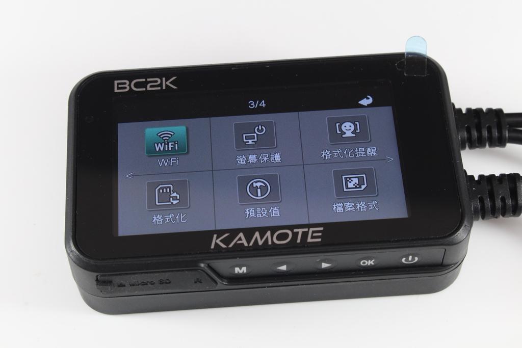 卡摩特Kamote BC2K 雙2K解析度機車行車紀錄器-高清高解析,...9445