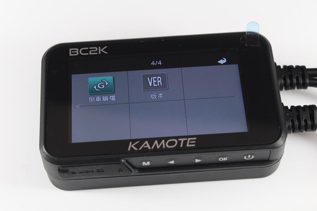 卡摩特Kamote BC2K 雙2K解析度機車行車紀錄器-高清高解析,...6263