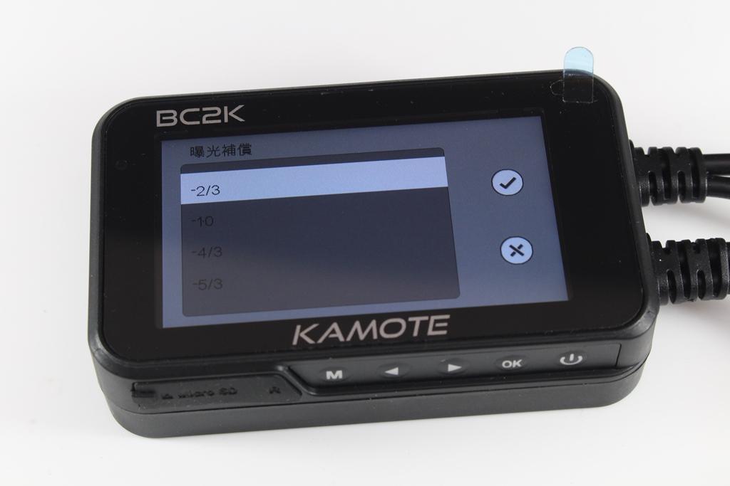 卡摩特Kamote BC2K 雙2K解析度機車行車紀錄器-高清高解析,...3243