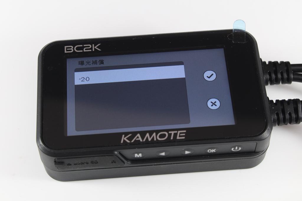 卡摩特Kamote BC2K 雙2K解析度機車行車紀錄器-高清高解析,...4846