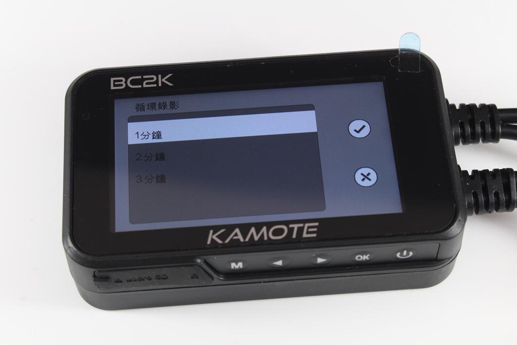 卡摩特Kamote BC2K 雙2K解析度機車行車紀錄器-高清高解析,...6972