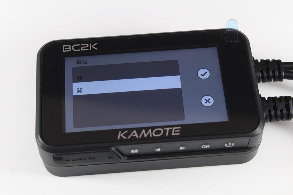 卡摩特Kamote BC2K 雙2K解析度機車行車紀錄器-高清高解析,...4444