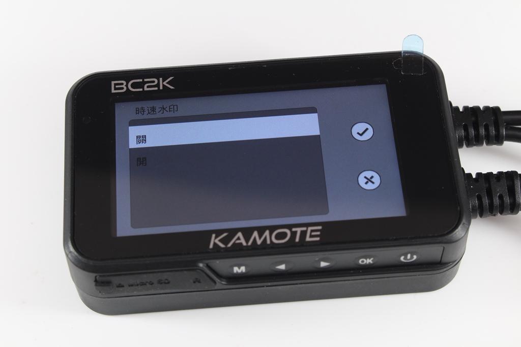 卡摩特Kamote BC2K 雙2K解析度機車行車紀錄器-高清高解析,...546