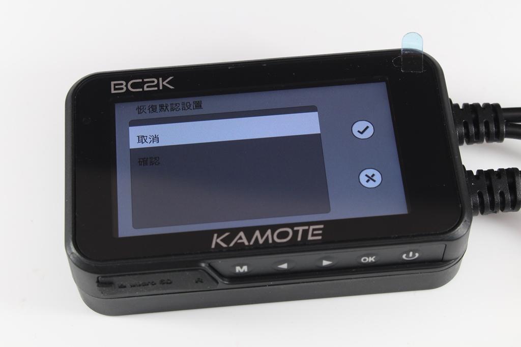 卡摩特Kamote BC2K 雙2K解析度機車行車紀錄器-高清高解析,...6937