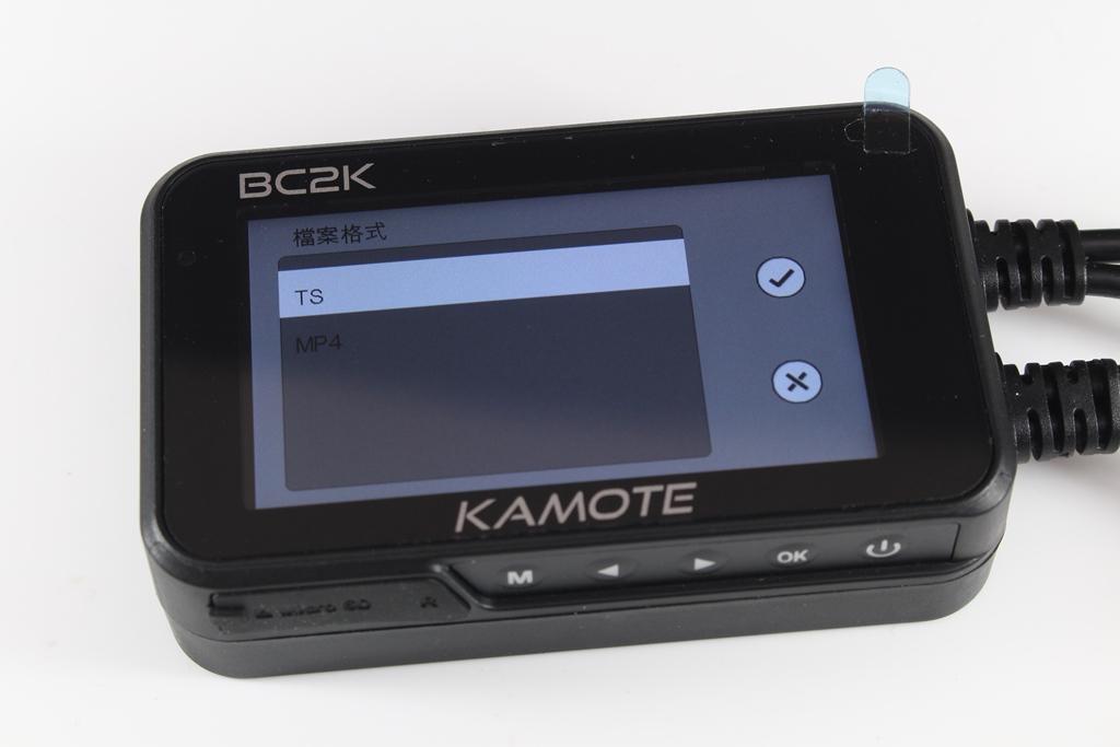 卡摩特Kamote BC2K 雙2K解析度機車行車紀錄器-高清高解析,...8066