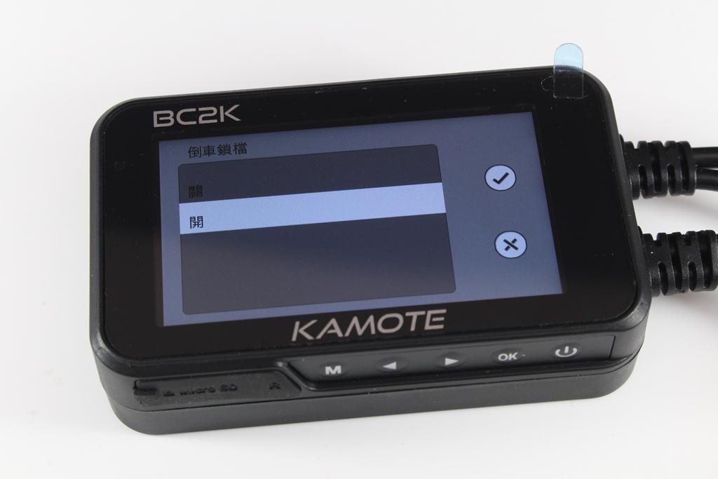 卡摩特Kamote BC2K 雙2K解析度機車行車紀錄器-高清高解析,...3537