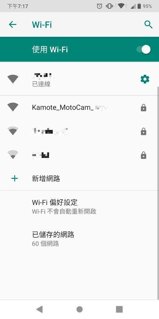 卡摩特Kamote BC2K 雙2K解析度機車行車紀錄器-高清高解析,...706