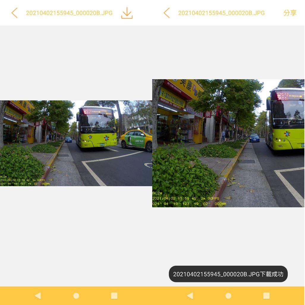 卡摩特Kamote BC2K 雙2K解析度機車行車紀錄器-高清高解析,...2780
