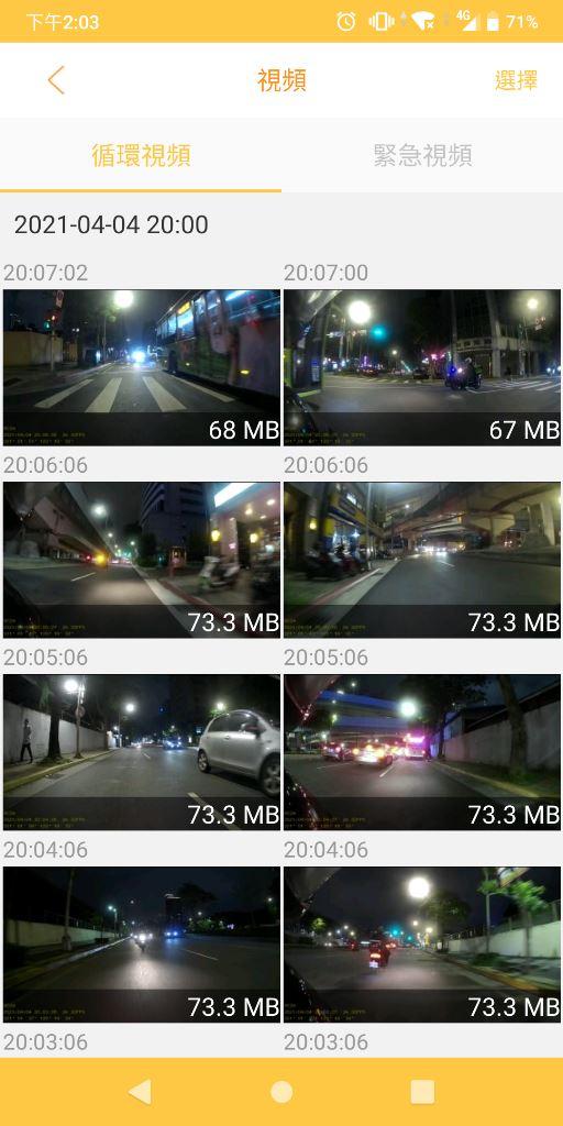 卡摩特Kamote BC2K 雙2K解析度機車行車紀錄器-高清高解析,...6236
