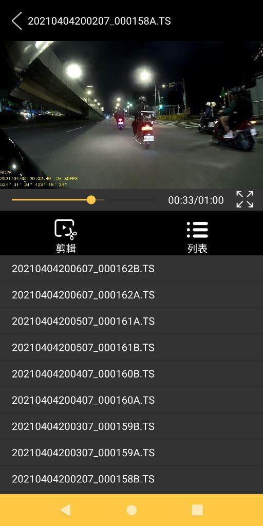卡摩特Kamote BC2K 雙2K解析度機車行車紀錄器-高清高解析,...7081