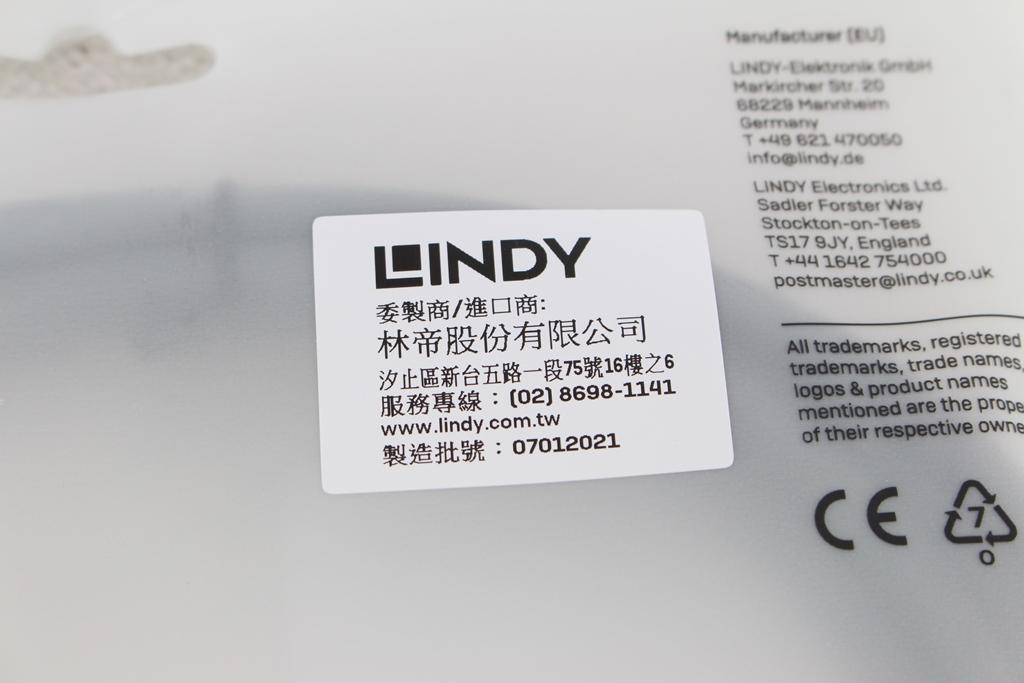 林帝LINDY GOLD LINE HDMI 2.1傳輸線-支援10K/120Hz超高解析度,超...1130