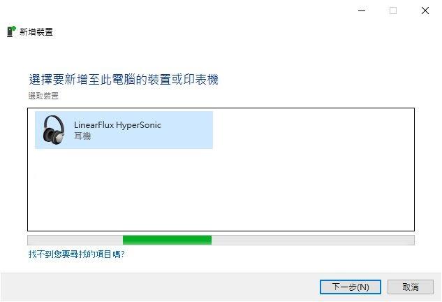 LinearFlux HyperSonic Lite真無線藍牙耳機-高CP值入門好選擇9507
