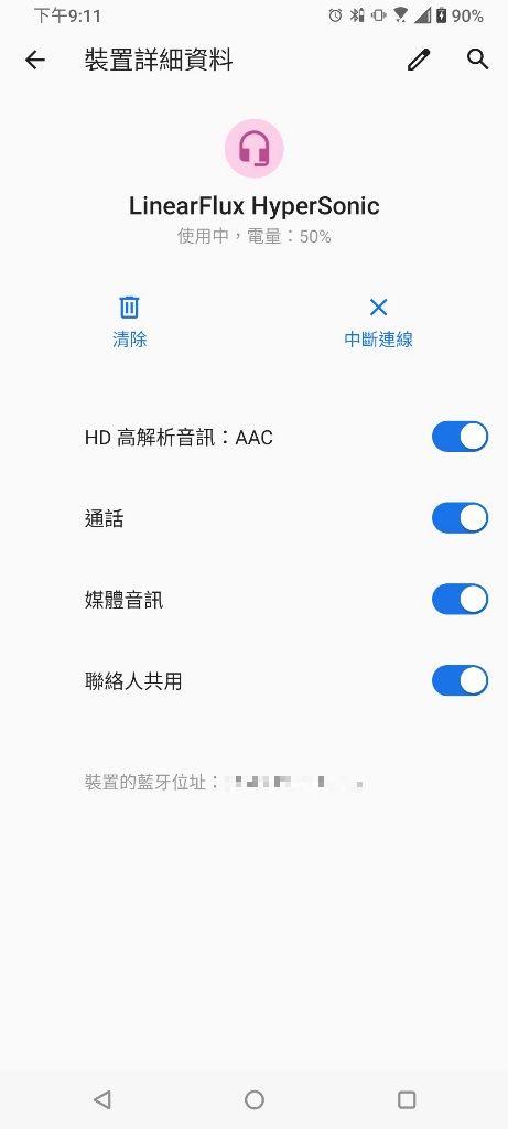 LinearFlux HyperSonic Lite真無線藍牙耳機-高CP值入門好選擇5232