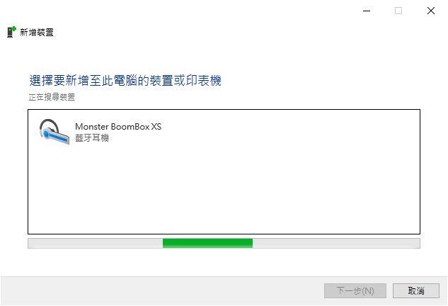 魔聲Monster BoomBox XS真無線重低音防水藍牙喇叭-40W大功率重...5285